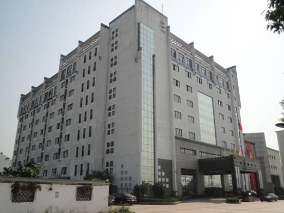 黄山市交通大楼