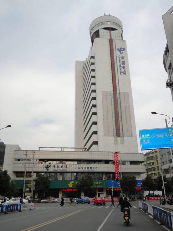 黄山电信大楼